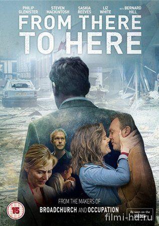 Оттуда сюда / From There To Here (2014) Смотреть онлайн бесплатно