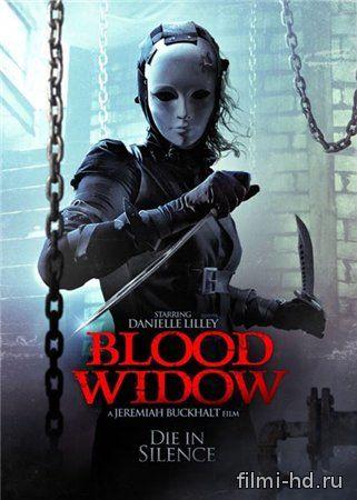 Кровавая вдова (2014) Смотреть онлайн бесплатно