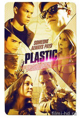 Пластик (2014) Смотреть онлайн бесплатно