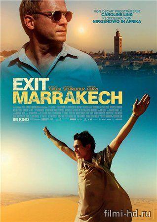 Съезд на Марракеш (2013) Смотреть онлайн бесплатно