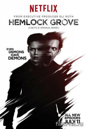 Хемлок Гроув 2 сезон (2014) Смотреть онлайн бесплатно
