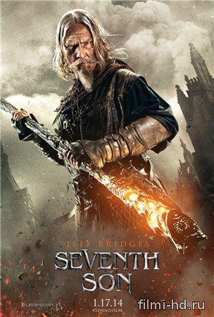 Седьмой сын (2014) Смотреть онлайн бесплатно
