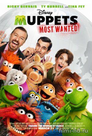 Маппеты 2 (2014) Смотреть онлайн бесплатно