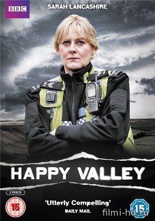Счастливая долина (2014) Смотреть онлайн бесплатно