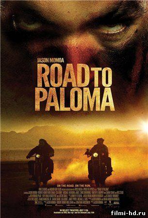 Путь в Палому (2014) Смотреть онлайн бесплатно