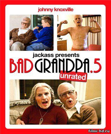Несносная бабуля (2014) Смотреть онлайн бесплатно