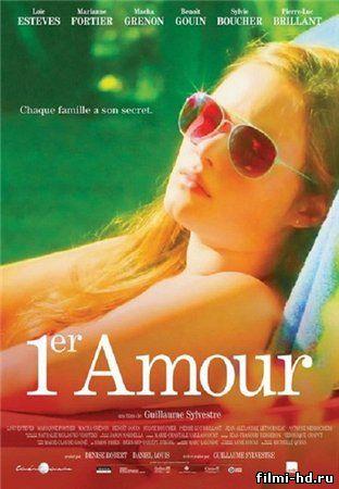 Первая любовь (2013) Смотреть онлайн бесплатно