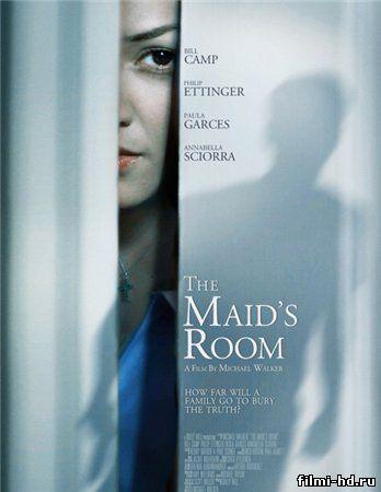 Комната служанки (2013) Смотреть онлайн бесплатно
