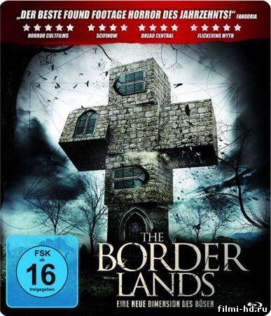 Пограничная полоса (2013) смотреть онлайн