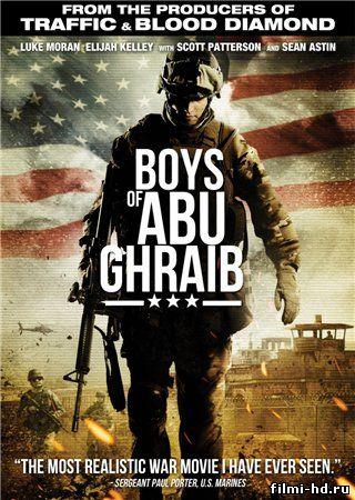 Парни из Абу-Грейб (2014) Смотреть онлайн бесплатно