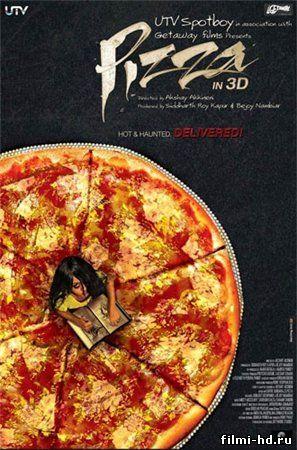 Пицца (2014) смотреть онлайн