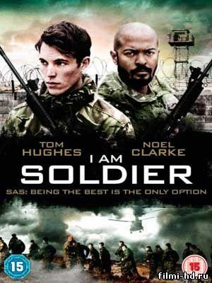 Я солдат (2014) Смотреть онлайн бесплатно