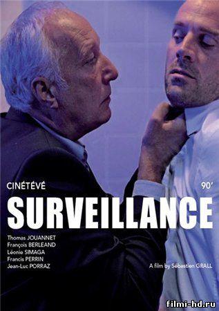 Наблюдение (2013) Смотреть онлайн бесплатно