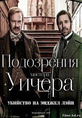 фильм онлайн смотреть детектив: