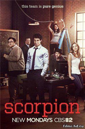 Скорпион (2014) Смотреть онлайн бесплатно