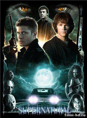 Сверхъестественное 10 сезон (2014) Смотреть онлайн бесплатно