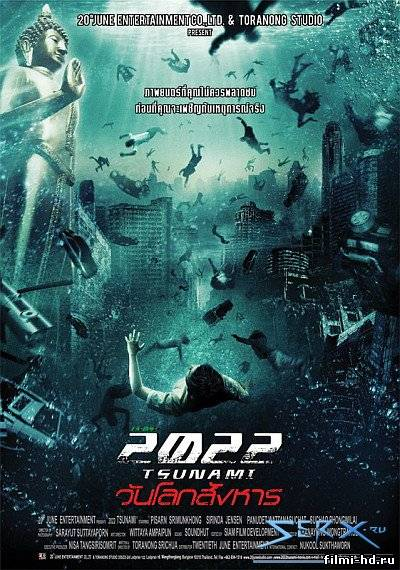 2022 :  (2009)   