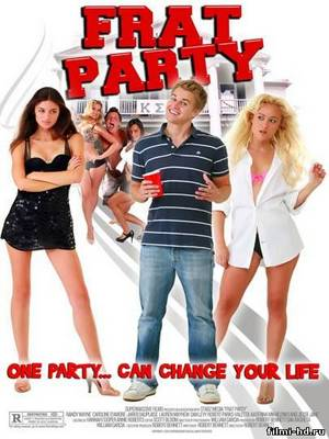 Братская вечеринка (2009) Смотреть онлайн бесплатно