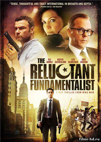 Фундаменталист поневоле (2012) смотреть онлайн