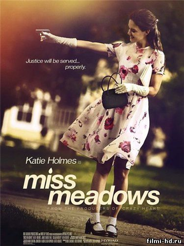 Мисс Медоуз (2014) смотреть онлайн