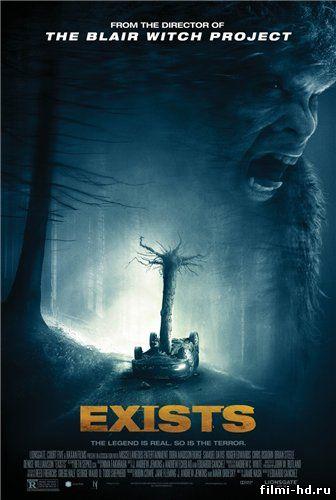 Существа (2014) смотреть онлайн