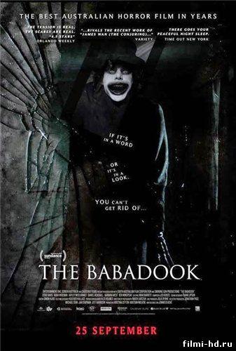 Бабадук (2014) смотреть онлайн