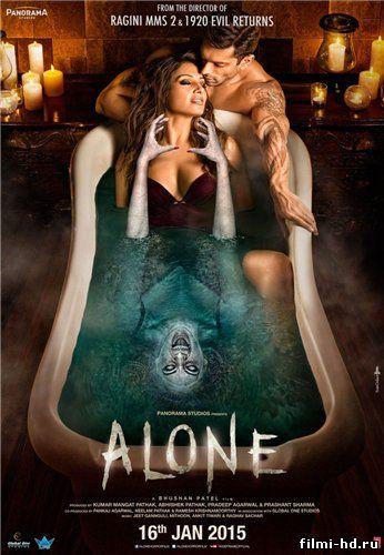 смотреть фильм в одиночестве Alone 2015 онлайн бесплатно