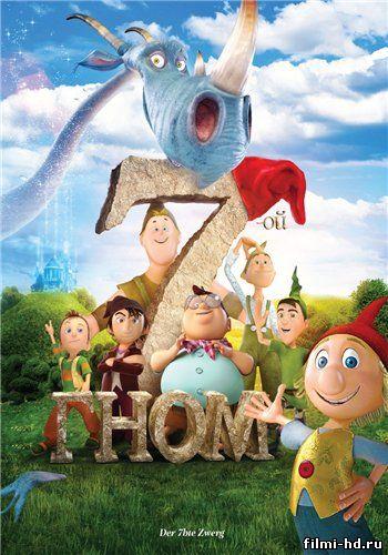 7-ой гном (2014) смотреть онлайн