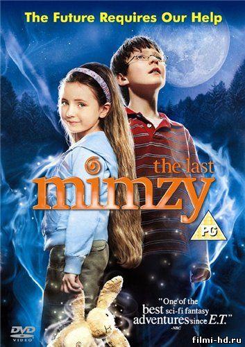 Последняя Мимзи Вселенной (2007) Смотреть онлайн бесплатно