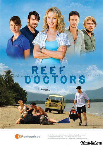 Врачи с острова Надежды 1 сезон (2013) Смотреть онлайн бесплатно