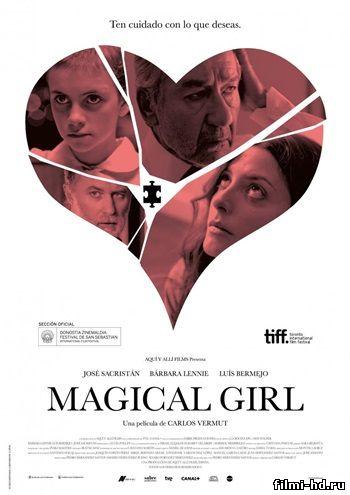 Волшебная девочка (2014) Смотреть онлайн бесплатно