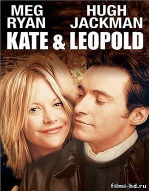 Кейт и Лео (2001) Смотреть онлайн бесплатно