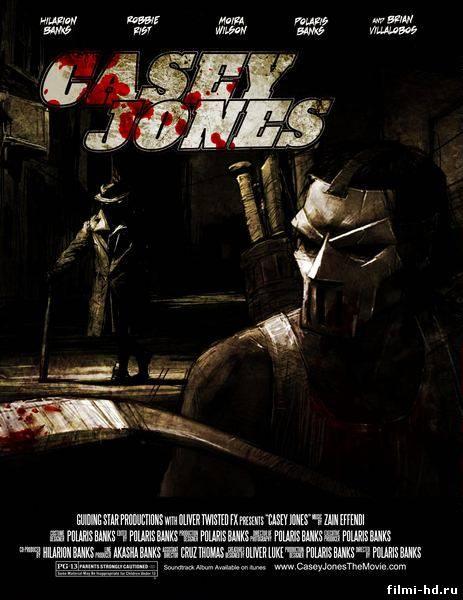Кейси Джонс (2011) Смотреть онлайн бесплатно