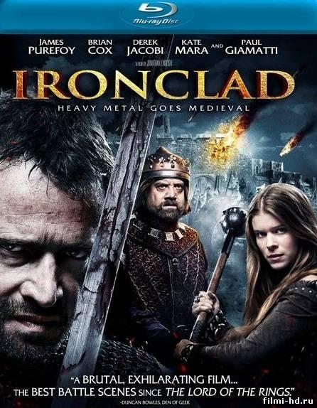 Железный рыцарь (2011) Смотреть онлайн бесплатно