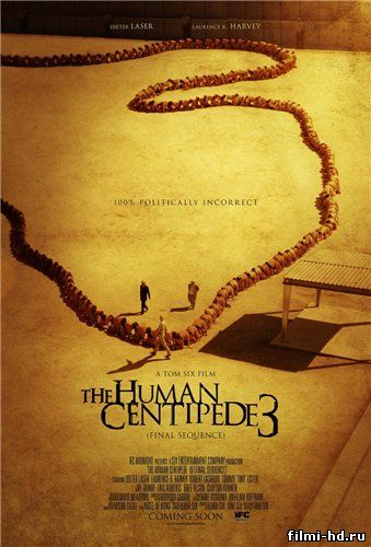 Человеческая многоножка 3 (2015) смотреть онлайн