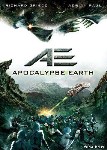 Земной апокалипсис (2013) смотреть онлайн