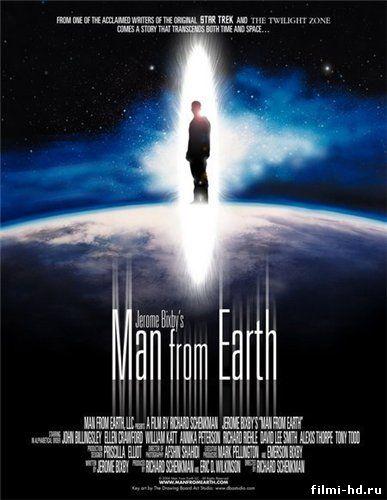 Человек с Земли (2007) смотреть онлайн