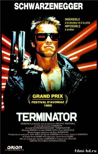 Терминатор (1984) Смотреть онлайн бесплатно