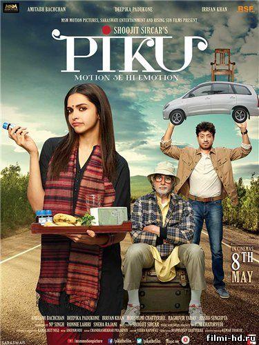 Пику (2015) смотреть онлайн