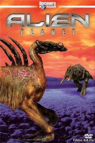 Чужая планета (2005) смотреть онлайн