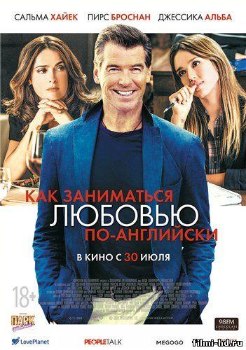 http://www.filmi-hd.ru/_ld/74/90698709.jpg