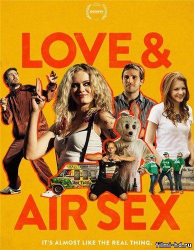 Любовь или секс (2013) смотреть онлайн