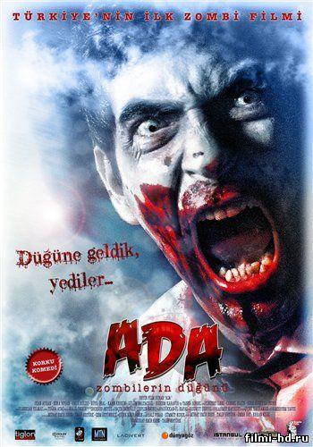 Остров: Свадьба зомби (2010) смотреть онлайн