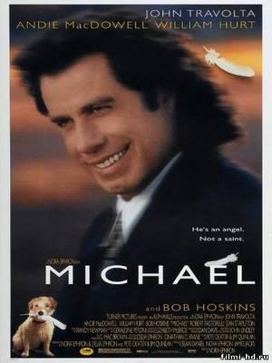 Майкл (1996) Смотреть онлайн бесплатно