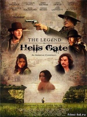 Легенда о вратах ада: Американский заговор (2011) Смотреть онлайн бесплатно