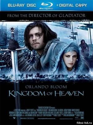Царство небесное (2005) Смотреть онлайн бесплатно