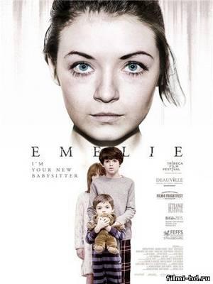 Эмили (2015) Смотреть онлайн бесплатно