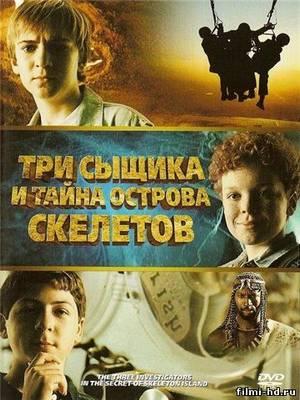 фильм про людей на острове и сирену