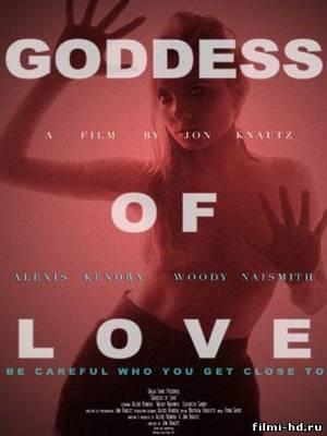 Богиня любви (2015) бросить взгляд онлайн