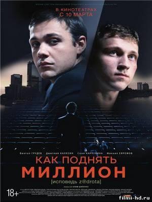 Фильмы короткометражные дикий секс фото 636-9